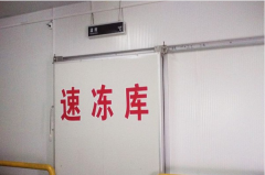 北京低温冻肉冷库的安装费用是多少