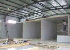 1500平米厂房改造冷库大概需要多少钱?
