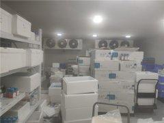 50平3米高医药冷库造价大概在多少?