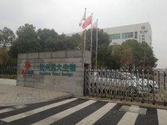 杭州远大生物1300m3微生态制剂低温冷藏冷冻库新工