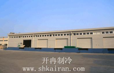 荣庆3000吨大型低温物流冷藏库建造工程
