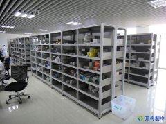 gsp医药冷库的分类及疫苗冷库建造