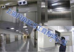 上海赤坂亭餐饮1400平食品配送冷库工程(-60℃)
