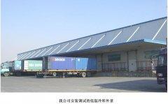 15000立方米厂房改建保鲜冷库,冷冻库需要多少预算?