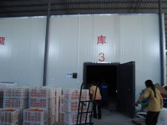 500平米4米高的鲜桃保鲜库造价预算是多少?